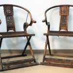 ONLINE SALE FEATURING OF CHINESE AND OTHER ASIAN ANTIQUES